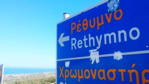 Kreta (13 von 50)