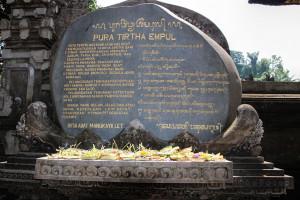 Bali (29 von 37)