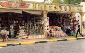 Wordpress Ägypten-17